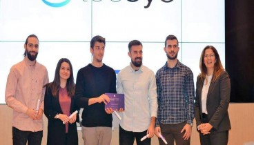 Η Θεσσαλονικιώτικη startup Loceye πανέτοιμη για διεθνή καριέρα