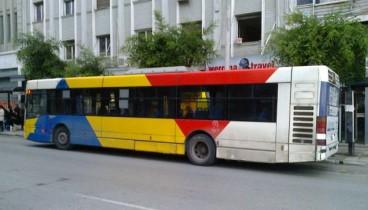 Συνελήφθη πορτοφολάς μέσα σε αστικό του ΟΑΣΘ