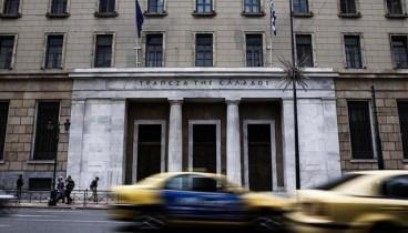 """""""Κόκκινα"""" σε ποσοστό 43,5% τα δάνεια στην Ελλάδα"""