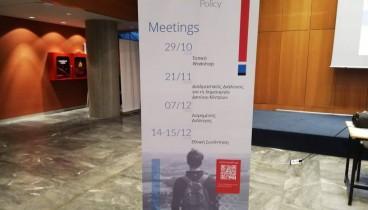 Ακυρώθηκε το σημερινό workshop της ΚΕΔΗΘ λόγω μικρής συμμετοχής…