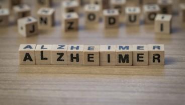 Νέο σύστημα προβλέπει τη νόσο Αλτσχάιμερ έξι χρόνια πριν τη διάγνωση των γιατρών