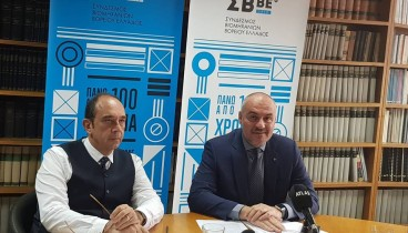 Τέσσερις πρωθυπουργοί στο Thessaloniki Summit