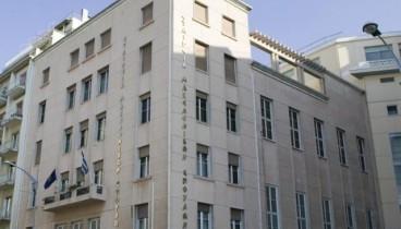 Καρφιά και κατηγορίες στην Εταιρεία Μακεδονικών Σπουδών