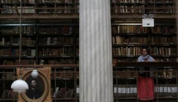 Με ένα κλικ τουλάχιστον 2.500 τίτλοι της Εθνικής Βιβλιοθήκης ανοιχτοί στους χρήστες