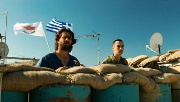 59o ΦΚΘ - Ελληνικές ταινίες: Το φανταστικό και ο ρεαλισμός σε τέσσερα φιλμ