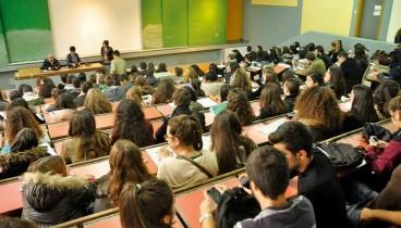 Μετεγγραφές φοιτητών 2018: Άνοιξαν οι αιτήσεις για το 5%