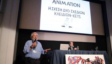 59o ΦΚΘ Ιορδάνης Ανανιάδης: «Αν ζούσε σήμερα ο Ντα Βίντσι, θα είχε στραφεί στο animation»