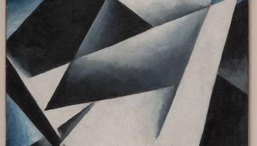 Το Momus διαψεύδει ότι στη συλλογή του υπάρχει κλεμμένος πίνακας από ρωσικό μουσείο