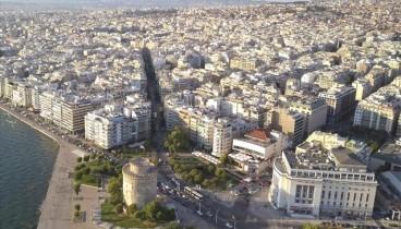 Τα στοιχεία για τη βιώσιμη ανάπτυξη στη Θεσσαλονίκη