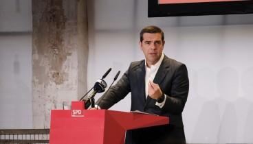 Αλέξης Τσίπρας: Επιτυχία για μια αριστερή δύναμη είναι η έξοδος από την κρίση με την κοινωνία όρθια