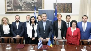 Ελλάδα και Ρουμανία υπέγραψαν σύμφωνο συνεργασίας σε πέντε τομείς
