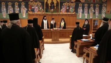 Ένταση στη συνεδρίαση της ιεραρχίας- Τι πρότεινε ο αρχιεπίσκοπος Ιερώνυμος