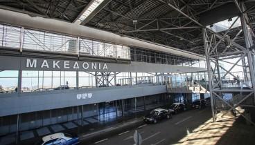 """Θεσσαλονίκη: 500.000 περισσότεροι επιβάτες στο """"Μακεδονία"""", 33% αυξημένη η παραγωγικότητα στον ΟΛΘ"""