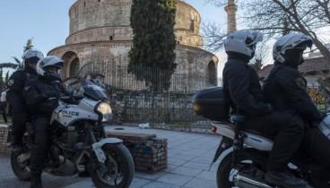 Έξι συλλήψεις για ναρκωτικά στη Θεσσαλονίκη