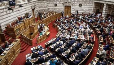 Ολοκληρώθηκε στη Βουλή η συζήτηση για την αναθεώρηση του συντάγματος