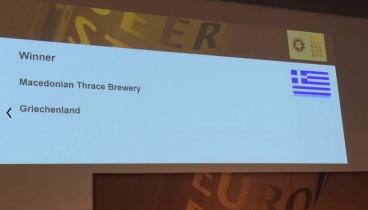 Στις καλύτερες μπίρες της Ευρώπης η Βεργίνα Weiss!