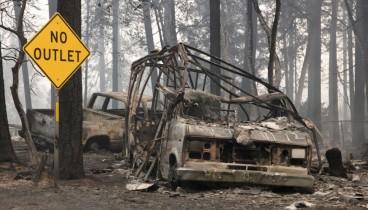 Τουλάχιστον 200 αγνοούμενοι στην Καλιφόρνια
