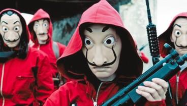 """Καρναβάλι χωρίς """"Casa de Papel"""" στη Λεμεσό"""