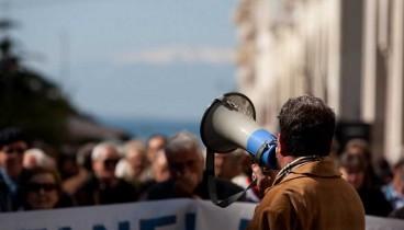 Τέσσερις συγκεντρώσεις στη Θεσσαλονίκη
