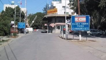 ΥΠΕΞ: Η Ελλάδα δεν θα αποδεχθεί ποτέ τα τετελεσμένα της τουρκικής εισβολής στην Κύπρο