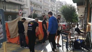 Κύπριοι φοιτητές κατασκήνωσαν έξω από το τουρκικό προξενείο (photos)