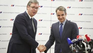 Μητσοτάκης: Η Ελλάδα θέλει τη Σερβία μέλος της Ε.Ε.