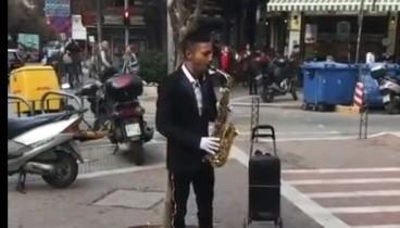 Και σαξόφωνο από τους μουσικούς του δρόμου (video)
