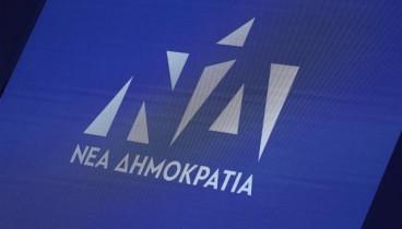 """ΝΔ Θεσσαλονίκης: """"Αντιεκδήλωση"""" στο συνέδριο της ΝΔ η ομιλία Τσίπρα στη Θεσσαλονίκη"""