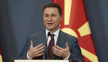 ΠΓΔΜ: «Άφαντος» για τις διωκτικές αρχές ο Γκρούεφσκι