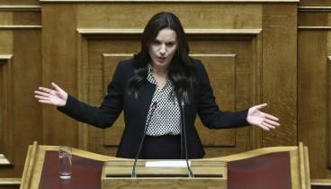 Ο. Κεφαλογιάννη: Βαθιά συντηρητικές οι προτάσεις του ΣΥ.ΡΙΖ.Α. για τη συνταγματική αναθεώρηση