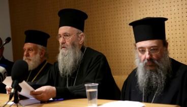 Συνέχιση του διαλόγου με διατήρηση του καθεστώτος μισθοδοσίας των κληρικών αποφάσισε η Ιεραρχία