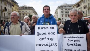 Κάλεσμα για μαζική συμμετοχή στη συγκέντρωση των συνταξιούχων στη Θεσσαλονίκη