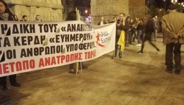 Θεσσαλονίκη: Η πορεία των Συλλογικοτήτων κατέληξε στο Πολυτεχνείο όπου και ολοκληρώθηκε