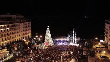 Δήμος Θεσσαλονίκης: Το πρόγραμμα των καλλιτεχνικών εκδηλώσεων για Χριστούγεννα και Πρωτοχρονιά