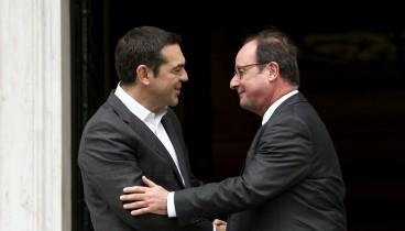 Συνάντηση Τσίπρα - Ολάντ: Ήσασταν ένας πραγματικός φίλος της Ελλάδας στα δύσκολα