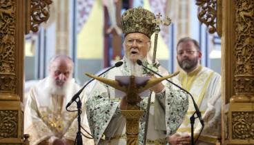 Οικ. Πατριάρχης: Βιώσαμε ένα μεγάλο ρωμαίικο πανηγύρι
