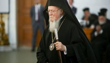 Ο Οικουμενικός Πατριάρχης Βαρθολομαίος τέλεσε Θεία Λειτουργία στην Τρίγλια