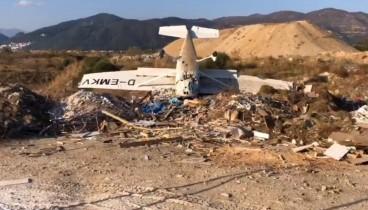 Μονοκινητήριο αεροσκάφος κατέπεσε δίπλα στο αεροδρόμιο του Νέου Ζυγού στην Ξάνθη (Βίντεο)