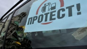 Βγήκαν στους δρόμους οι Βούλγαροι για τις τιμές των καυσίμων