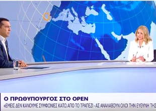 Open: ΕΔΕ και μηνύσεις για τo οff the record Τσίπρα - Στάη (video)