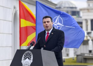 """Γιατί ο Ζάεφ είπε τρεις φορές """"Δημοκρατία της Βόρειας Μακεδονίας"""""""
